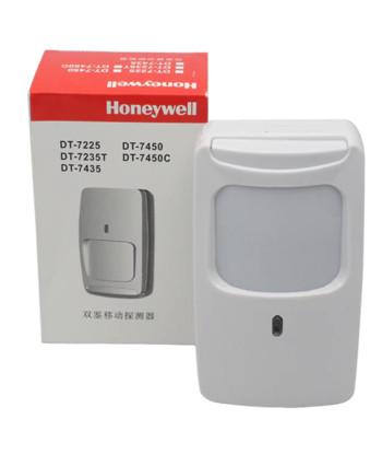 Antena pokojowa YB1-098